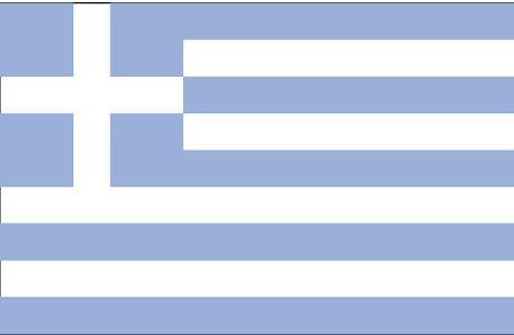 steag_Grecia