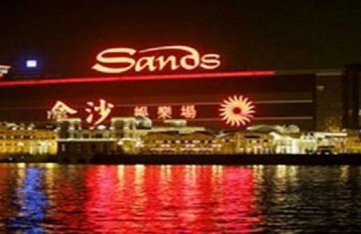 las-vegas-sands-sands-macau-300x225