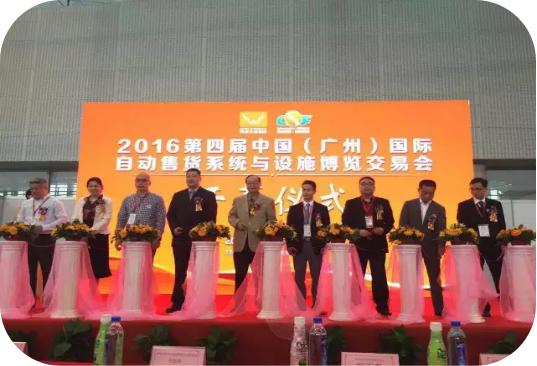 Casino Life & Business Magazine is media partner for China