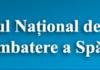 Oficiul Naţional de Prevenire şi Combatere a Spălării Banilor