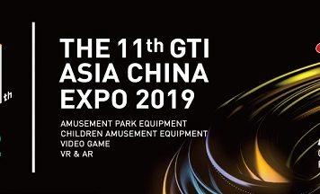 GTI China Expo