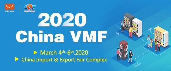 China VMF 2020 Notificare de amânare Notification of postponement