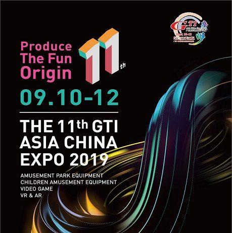 GTI Asia China Expo
