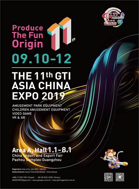 GTI Asia China Expo
