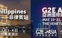 G2E Asia @ the Philippines