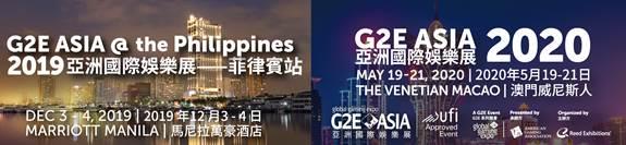 G2E Asia @ the Philippines