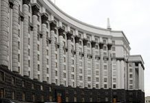 Legea cazinourilor Ukraine casino bill