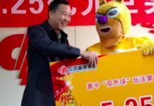 Vânzările loteriei din China China lottery
