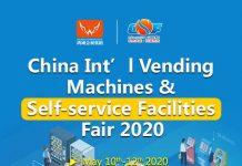 China VMF 2020