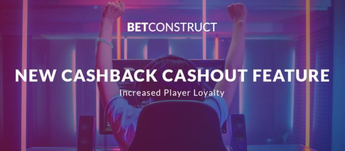 Cashback Cashout