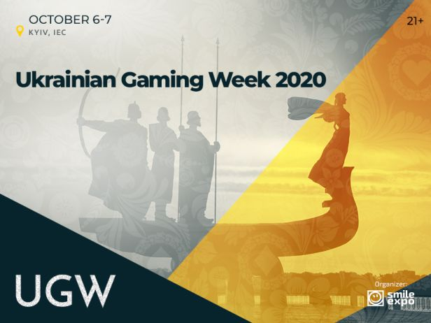 Ukrainian Gaming Week 2020