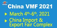 China VMF 2021