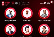 Russian Gaming Week 2021