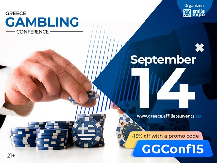 Greece Gambling Conference 2021