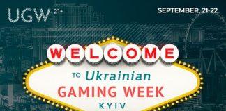 Ukrainian Gaming Week 2021